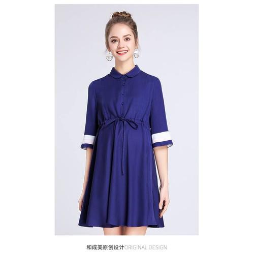 Váy bầu xanh cổ nguýt tròn buộc bụng