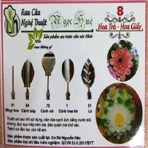 Kim làm rau câu 3d ngọc huệ (bộ 5 kim số 8 - hoa trà, hoa giấy)