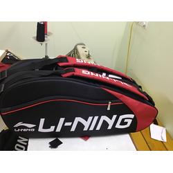 bao vợt cầu lông giá rẻ