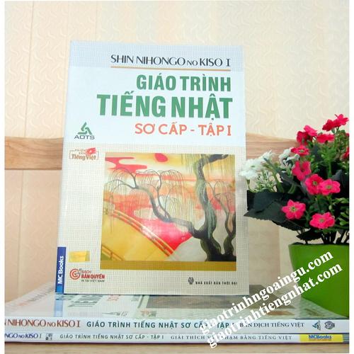 Sách Giáo trình Shin nihongo no kiso Sơ cấp 1 Sách giáo khoa