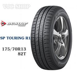 Lốp DUNLOP SP TOURING R1 175.70R13 82T