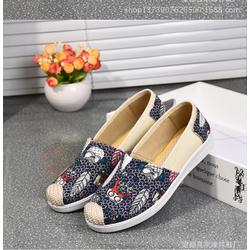 Giày Lười Slip On Nữ Thời Trang Đế Mềm Cực Xinh Màu Xanh Lam - Mua sắm Tết