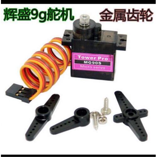 Servo nhông kim loại MG90S - 5079107 , 10841515 , 15_10841515 , 45000 , Servo-nhong-kim-loai-MG90S-15_10841515 , sendo.vn , Servo nhông kim loại MG90S