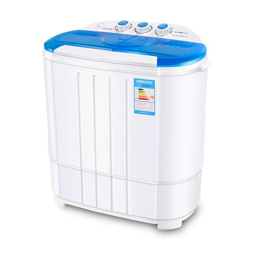 Máy giặt mini - Máy Giặt -Máy giặt mini 4kg chuyên giặt đồ cho trẻ em