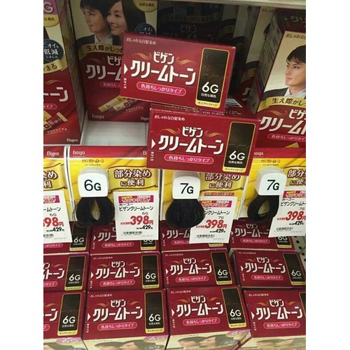 Thuốc nhuộm tóc phủ bạc Bigen Nhật Bản