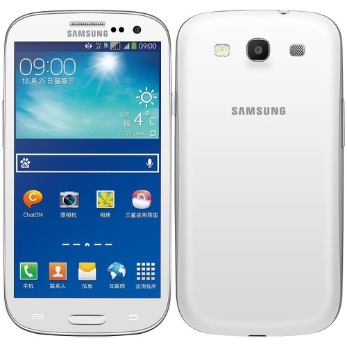 Ốp lưng Samsung Galaxy S3 dẻo, trong suốt