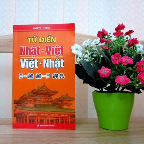 Từ điển Nhật Việt Việt Nhật Kamiya Taeko - Bìa mềm - 5252924 , 11586403 , 15_11586403 , 125000 , Tu-dien-Nhat-Viet-Viet-Nhat-Kamiya-Taeko-Bia-mem-15_11586403 , sendo.vn , Từ điển Nhật Việt Việt Nhật Kamiya Taeko - Bìa mềm