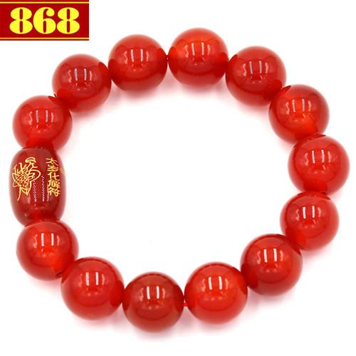 Chuỗi tay mã não đỏ 14 ly Thái tuế phù DTTH14
