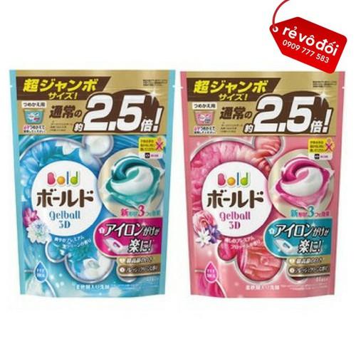 Túi 44 Viên giặt xả Gel Ball 3D - Nhật Bản - 4274833 , 10460938 , 15_10460938 , 310000 , Tui-44-Vien-giat-xa-Gel-Ball-3D-Nhat-Ban-15_10460938 , sendo.vn , Túi 44 Viên giặt xả Gel Ball 3D - Nhật Bản