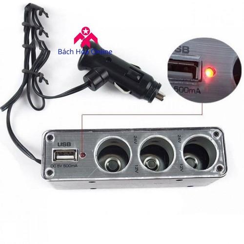 Bộ chia cổng tẩu châm thuốc trên ô tô - 4275497 , 10461641 , 15_10461641 , 90000 , Bo-chia-cong-tau-cham-thuoc-tren-o-to-15_10461641 , sendo.vn , Bộ chia cổng tẩu châm thuốc trên ô tô