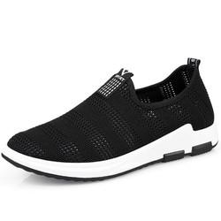 Giày Lười Vải Nam 06
