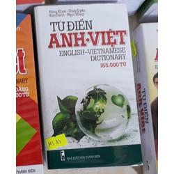 Từ điển Anh - Việt