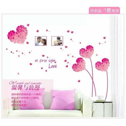 Decal trang trí phòng ngủ cây trái tim hồng