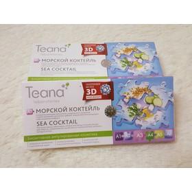 Collagen Tenna A3 - giúp phục hồi da khô, thải độc, dưỡng da êm dịu. - 091