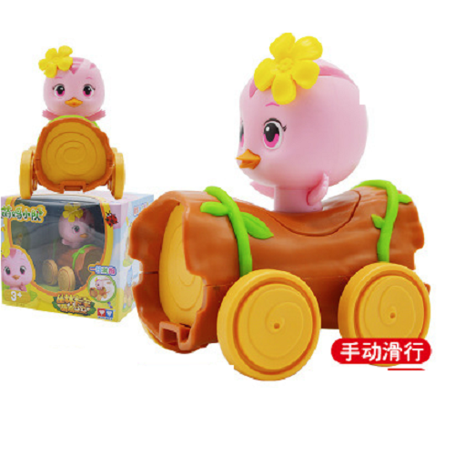 Đồ chơi katuri gà con tinh nghịch Duri xinh đẹp và xe bánh đà