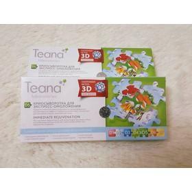 Collagen tươi Teana D5 - căng da, trẻ hóa da cấp tốc, chống lão hóa - 090
