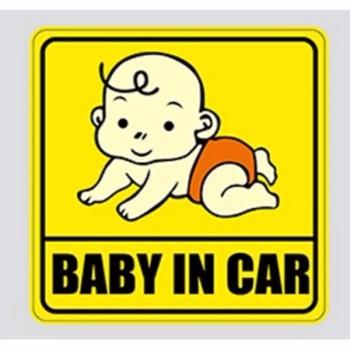 Bách Hóa Online 168 Miếng Dán Phản Quang Xe ô Tô Baby In Car Vàng