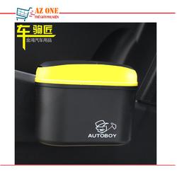 Thùng rác mini đa năng trên xe hơi Autoboy R-1608