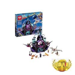 Lắp ráp Super Heroes Girl lâu đài ma thuật của Eclipso 1093 khối