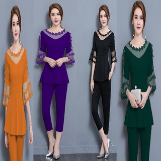 set bộ đồ nữ thiết kế - BDL4078 thumbnail