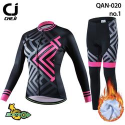 Quần áo nữ dài tay Cheji S-2XL QAN-020