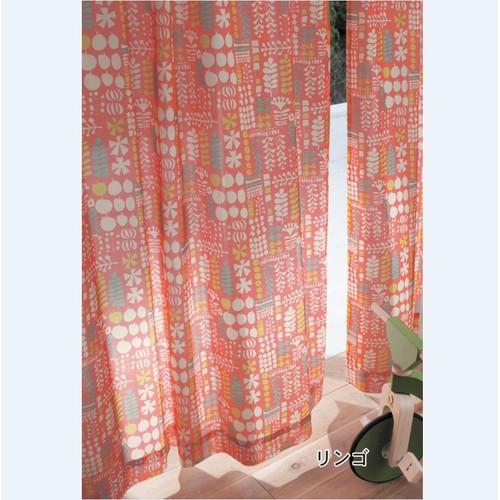 Rèm cửa Nhật Bản JP1637 dài 228 x rộng 100cm - 4298310 , 10488802 , 15_10488802 , 264000 , Rem-cua-Nhat-Ban-JP1637-dai-228-x-rong-100cm-15_10488802 , sendo.vn , Rèm cửa Nhật Bản JP1637 dài 228 x rộng 100cm