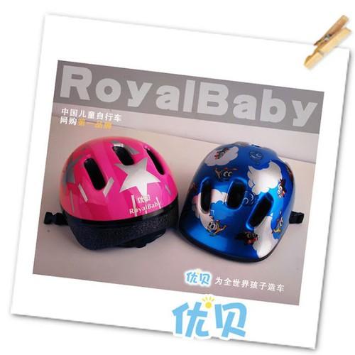 Mũ trẻ em Royalbaby Y18