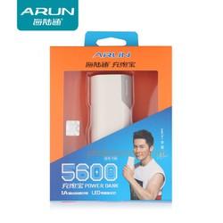 Pin sạc dự phòng ARUN 5600 mAh - Hàng chính hãng