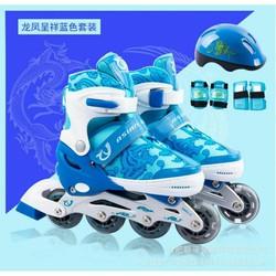 HOT SALE Giày trượt patin chuyên dụng