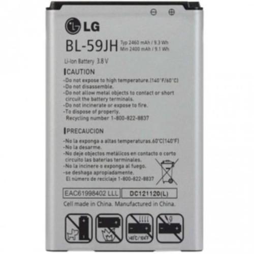 Pin LG P713 P715 Optimus L7 II Optimus L7 II Dual