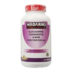 Hadariki Glucosamine 1500mg Chondroitin 1000mg MSM 500mg - 200 viên