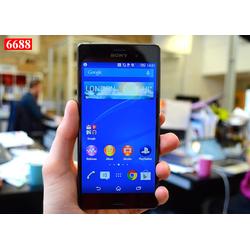 Điện thoại Sony Xperia Z3 Hàng Chính Hãng.