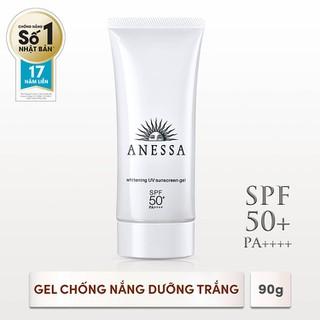 Gel chống nắng dưỡng trắng Anessa Whitening UV SPF50+, PA++++ 90g - 4901872087884 thumbnail
