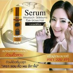 Serum Mọc mày râu mi Legano Thái Lan