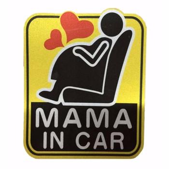 Bách Hóa Online 168 Miếng Dán Phản Quang Xe ô Tô Mama In Car Rcb233