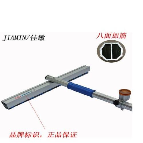 Thước cắt kính chữ T - Dao Cắt Kính Chữ T JIAMIN Dài 120cm