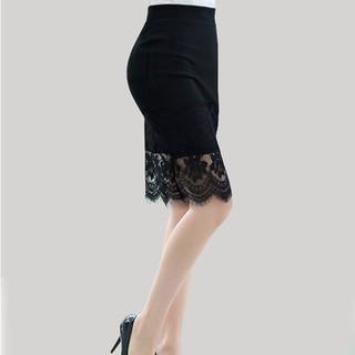 Chân váy công sở đáp ren-Chân váy đẹp - Chân váy công sở đáp ren thumbnail