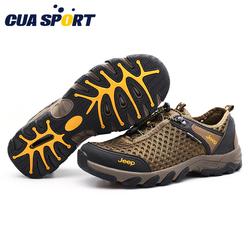 Giày lội nước thể thao