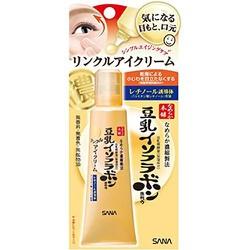 Kem dưỡng vung mắt Sana 250 gram