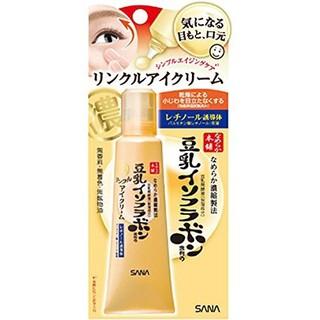 Kem dưỡng vung mắt Sana 250 gram - 303 thumbnail