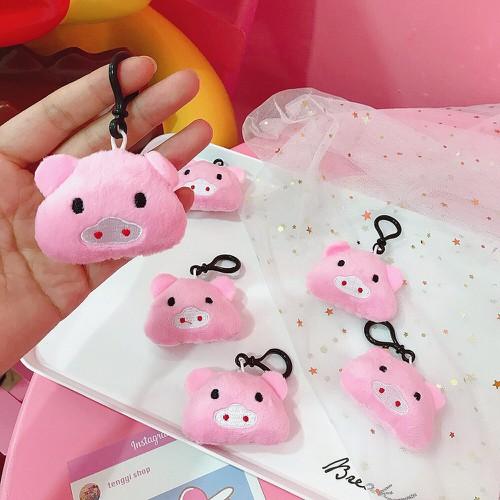 móc khóa icon hình lợn combo 3 chiếc - 10917231 , 13222202 , 15_13222202 , 52000 , moc-khoa-icon-hinh-lon-combo-3-chiec-15_13222202 , sendo.vn , móc khóa icon hình lợn combo 3 chiếc