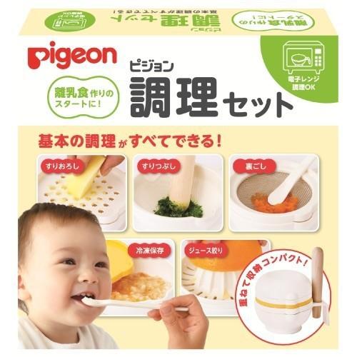 Dụng cụ chế biến đồ ăn dặm Pigeon - 10776809 , 11119627 , 15_11119627 , 789000 , Dung-cu-che-bien-do-an-dam-Pigeon-15_11119627 , sendo.vn , Dụng cụ chế biến đồ ăn dặm Pigeon