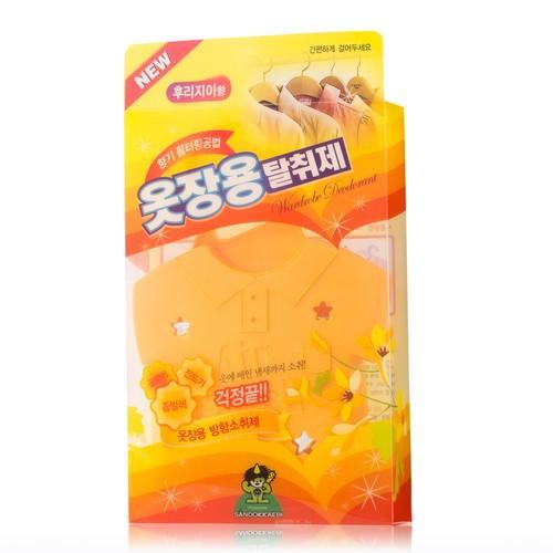 Gói Túi Thơm Khử Mùi Hôi Tủ Quần Áo Sandokkaebi Hàn Quốc BH26