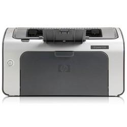 Máy in Laser HP1006 cũ - HP 1006
