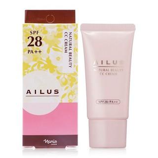 Kem nền trắng da Naris Ailus CC Cream Hàn Quốc 02 Da tự nhiên - 124 thumbnail