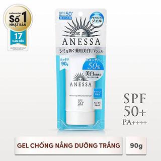 Kem chống nắng Shiseido Anessa Whitening UV Sunscreen Gel SPF50+ 90g - 178 thumbnail