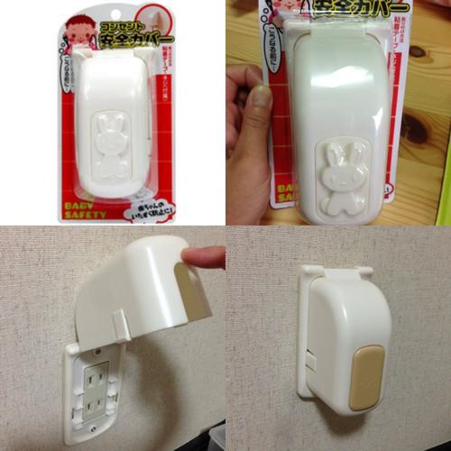 Hộp bọc ổ điện an toàn cho bé Hàng Nhật