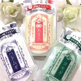 Mặt nạ dưỡng da cao cấp Nature Face Pack Nhật Bản - Mặt nạ Nature Face Pack