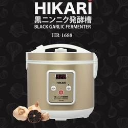 Máy làm tỏi đen HIKARI HR-1688 công nghệ lên men tự nhiên Nhật Bản chính hãng