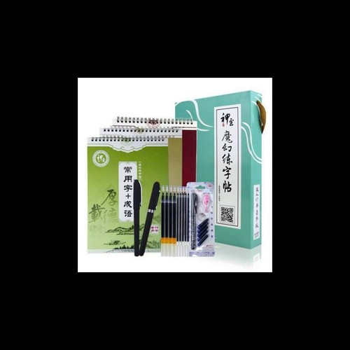 Bộ tập viết tiếng Trung mực bay - 10790397 , 11167712 , 15_11167712 , 351000 , Bo-tap-viet-tieng-Trung-muc-bay-15_11167712 , sendo.vn , Bộ tập viết tiếng Trung mực bay